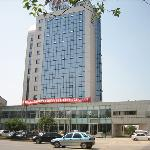 Photo de Jinqiao International Hotel