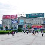 Photo of Chuangfu Hotel