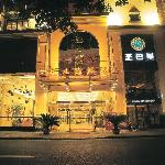 Century Shengye Hotel