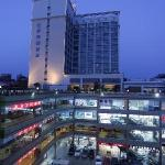 Gehao Holiday Hotel Foto