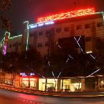City Convenience Inn Yichang Wanda Square