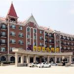 Ruiwan Nanyuan Hotel Tianjin