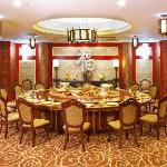 Φωτογραφία: Lihua International Hotel