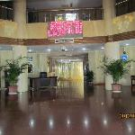 Photo of East Asia Hotel