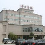 Jiyuan Hotel