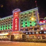 Jinzhou Hotel