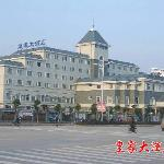Huangjia Hotel