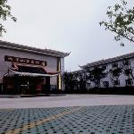 Lingxiu Hotspring Hotel