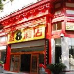 Super 8 (Xi'an West Main Street)