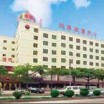 Photo of Sihai Commercial Hotel Zhuhai