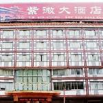 Ziwei Hotel