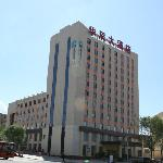 Huachen Hotel
