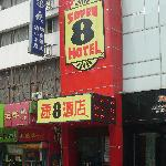 Super 8 Zhenjiang Dashikou