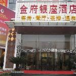 Foto de Kinfu Center Hotel