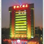 Home Star Business Hotel