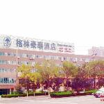GreenTree Inn Rizhao University Town Express Hotel