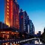 Photo of Kempinski Hotel Shenzhen