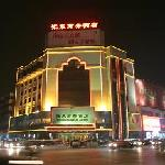 Huidong Business Hotel