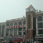GreenTree Inn Tianjin West Railway Station Stage Business Hotel Foto