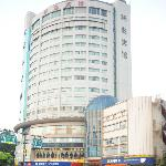 Photo of Huandao Hotel Hangzhou