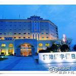 Photo of Xinyu Holiday Hotel Fuyang Hotel