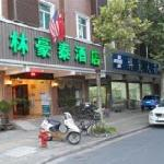 Foto de GreenTree Inn Taizhou North Qingnian Road Express Hotel