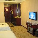 Venus International Hotel Shanghai South Railway Station Guangda의 사진