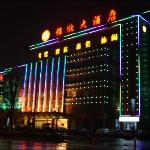 Jinxin Hotel