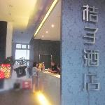 Photo de Orange Hotel (Nanjing Xinjiekou)