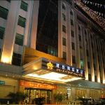Junyue International Hotel