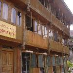 Photo of Dragon's Den Hostel