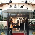 Hao Jing Hotel