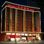 Chinese Overseas Hotel Jingmen
