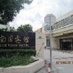 Nanyuan Hotel