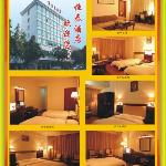 Photo of Heng Tai Hotel Fangchenggang