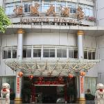 Longyan Heng Fa Hotel Co.Ltd