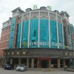 Wuyue Scenic Area Hotel Jinggangshan