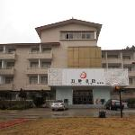 Wuyue Scenic Hotel Yichun