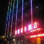 Hongjian Business Hotel