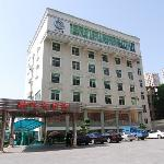 Huxin Hotel