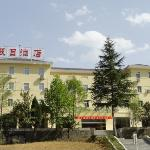 Shennong Holiday Hotel