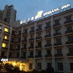 Photo of Jinjiang Inn (Kunshan huaqiao)