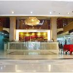 Photo of Yinquan Business Hotel Shenzhen