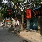Foto Guilin Guest House
