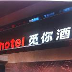 Bild från Mini Hotel Changsha Furong Middle Road