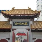Fuzhou Kaiyuan Temple