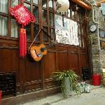 Foto de Xiaoshanlou International Youth Hostel