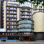 Pretty Tianfu Hotel