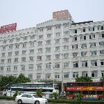 Photo of Huifeng Business Hotel Wenzhou