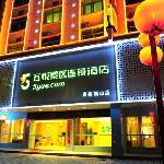 Wuyue Scenic Area Hotel Hengshan